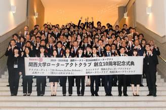第8話 『逆R指定のOrganization』関西大学RACの巻!(地区RA委員会)