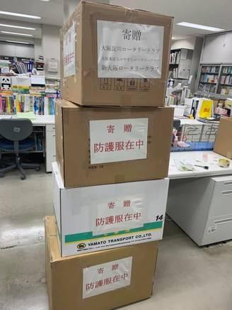 大阪市立十三市民病院へ防護服寄贈!(新大阪ロータリークラブ)
