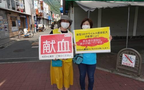 瓢箪山駅前にて献血をしました(東大阪東ロータリークラブ)