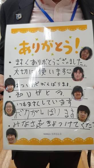 2660地区プロジェクト友愛で枚岡福祉会へマスクを贈呈(東大阪東ロータリークラブ)