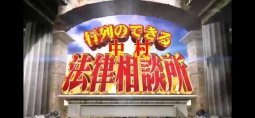 第7話『5Gの要塞』大阪東RACの巻!(地区RA委員会)