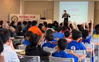 社会奉仕事業「未来授業」を開催しました
