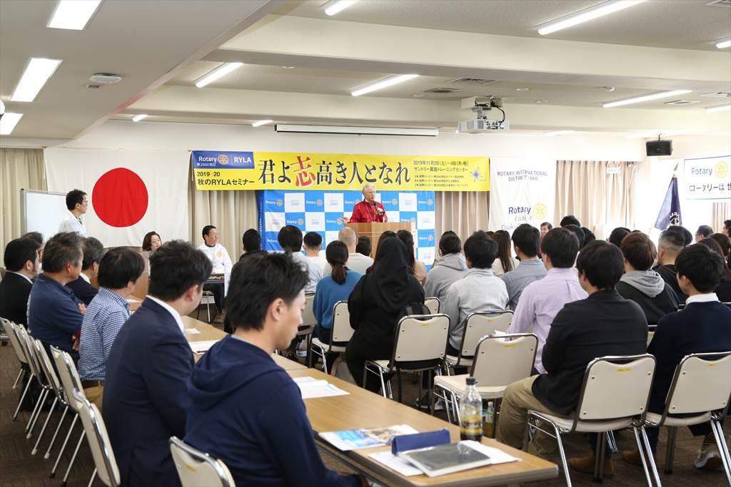 大阪南ロータリークラブ 秋のRYLAセミナー実行委員会
