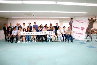 大阪難波RAC第一回例会開催(大阪難波RC)