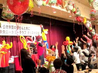 児童養護施設「公徳学園」の皆様を招いてのクリスマス会