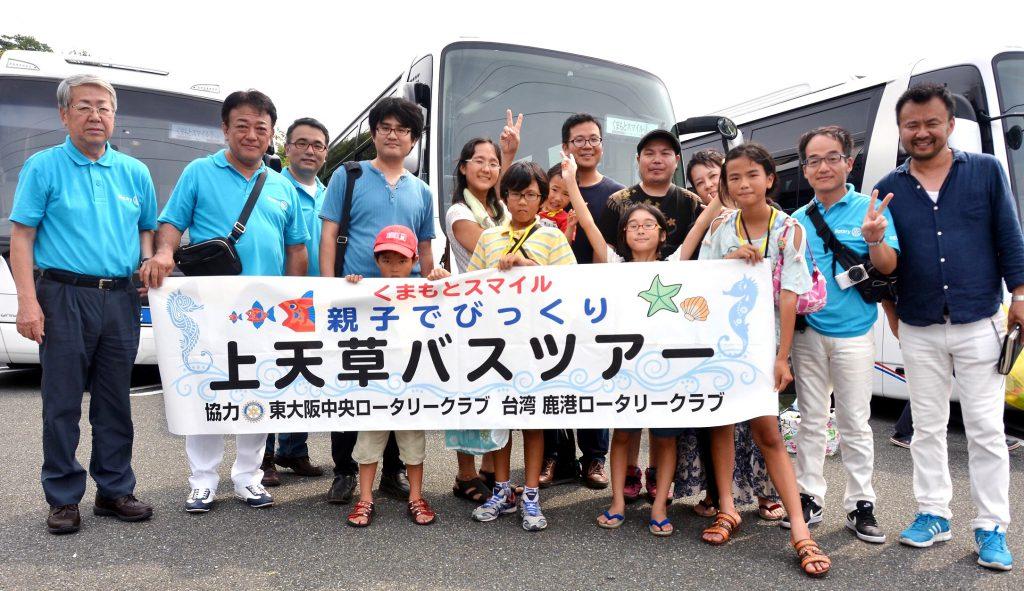 熊本被災地訪問・くまもとスマイルギョギョギョなバスツアー報告